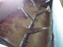 発酵機内部